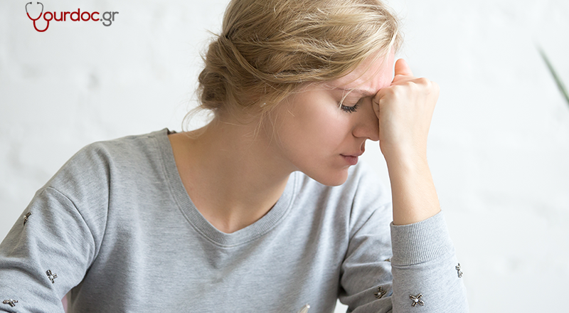 Κεφαλαλγία τάσεως: Ο πιο συνηθισμένος τύπος πονοκεφάλου